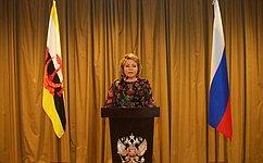 В.Матвиенко: Деловой совет Россия— Бруней может стать важным механизмом торгово-экономического сотрудничества