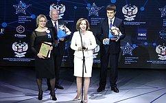 В.Кресс принял участие вцеремонии награждения лауреатов премии «Заверность науке»