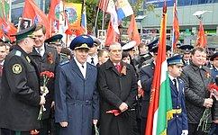 А.Александров принял участие вторжественных мероприятиях, посвященных 72-ойгодовщине Победы вВеликой Отечественной войне