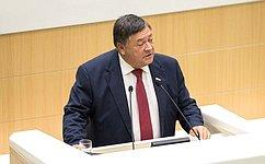 Установлен запрет наперевод иприем денежных средств впользу организаторов лотерей, нарушающих законодательство РФ