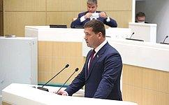 Закон РФ «Озанятости населения вРоссийской Федерации» приводится всоответствие сТрудовым кодексом