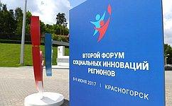 Председатель СФ В.Матвиенко игубернатор Московской области А.Воробьев открыли Второй Форум социальных инноваций регионов