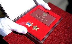 Обращение В.Матвиенко послучаю Дня Героев Отечества