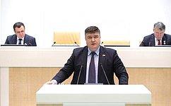 Совет Федерации одобрил изменения взакон огосударственной поддержке молодежных идетских общественных объединений