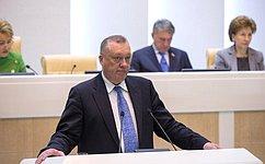 В.Тюльпанов представил сенаторам отчет оработе Комитета СФ поРегламенту иорганизации парламентской деятельности за2015год