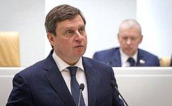 Всвязи сподготовкой ипроведением чемпионата Европы пофутболу UEFA 2020года внесены изменения вНалоговый кодекс РФ
