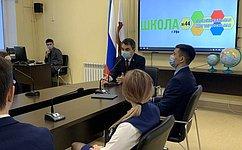 И. Ялалов провел открытый урок сучениками полилингвальной многопрофильной школы вУфе