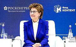 Г. Карелова подвела итоги второго дня региональной недели Евразийского женского форума