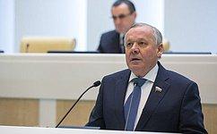 Внесены изменения вналоговое законодательство отаможенной процедуре натерритории Особой экономической зоны вКалининградской области