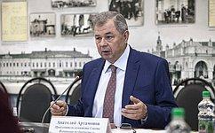 А.Артамонов обсудил спредпринимателями Калужской области методы воздействия накомпании с«серыми» зарплатами