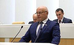 Внесены изменения вФедеральный закон «ОВсероссийской переписи населения»