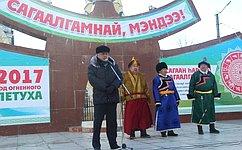 Б.Жамсуев принял участие впраздничных мероприятиях вЗабайкалье, посвященных празднику Сагаалган