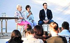 Е. Попова обсудила сактивистами вопросы развития ключевых направлений молодежной политики