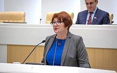 Приостанавливается действие отдельных положений Бюджетного кодекса
