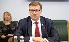 К.Косачев: ПА ОБСЕ— важная иперспективная площадка, накоторой российские парламентарии готовы активно работать