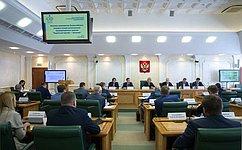 ВСФ подвели итоги Всероссийского конкурса лучших региональных природоохранных практик