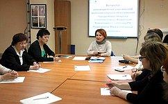 Н. Болтенко: Дополнительное образование вНовосибирске будет активно развиваться