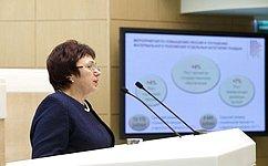 Одобрен закон обисполнении бюджета Пенсионного фонда РФ за2016год