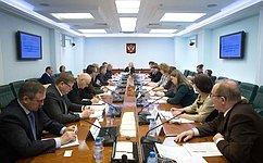 И. Гехт провела совещание повопросам ужесточения законодательных требований кобъектам размещения отходов производства