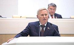 Совет Федерации уточнил порядок внесения изменений вГражданский кодекс РФ