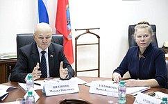 М.Щетинин: Развитие сельских территорий напрямую зависит отматериально-технической базы сельскохозпотребкооперативов