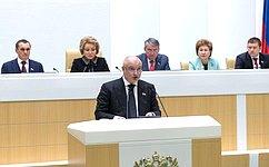 Совет Федерации одобрил закон РФ опоправке кКонституции Российской Федерации