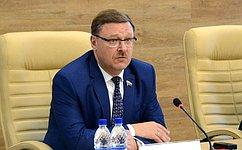 К.Косачев: Отграмотного формирования системы господдержки экспорта вРоссии зависит успешное развитие экономики