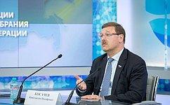 К. Косачев: Цель резолюции по«Боингу»— предотвратить расследование всех эпизодов украинской трагедии