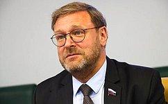 Впостпандемическом мире необходимо выработать новые модели регулирования международных отношений— К.Косачев