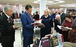 С. Рябухин принял участие вторжественном собрании посвященному 76-летию содня образования Ульяновской области