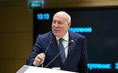 Принято Постановление Совета Федерации «Овопросах перехода нацифровое телевизионное вещание вРФ»