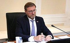 К. Косачев провел встречу сЧрезвычайным иПолномочным Послом Израиля вРФ Александром Бен Цви