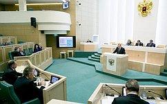 ВСовете Федерации состоялась презентация Алтайского края
