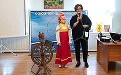 Е. Лахова открыла выставку «Моя малая родина», посвященную Дню народного единства