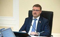 К. Косачев примет участие взаседании специальной комиссии Бюро ПАСЕ