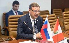 Глава Комитета СФ помеждународным делам К. Косачев встретился сПослом Республики Перу вРоссииБ.Чимоем