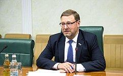 К. Косачев: Российско-германский межпарламентский диалог помогает успешно решать актуальные вопросы международной политики