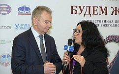 Вручение Премии заряжает всех энергией для новых добрых свершений ипоступков— И.Каграманян