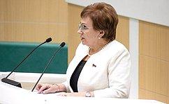 Законом устанавливается ожидаемый период выплаты накопительной пенсии на2020год