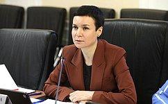 И. Рукавишникова провела «круглый стол» натему «Цифровой муниципалитет: проблемы иперспективы законодательного обеспечения»