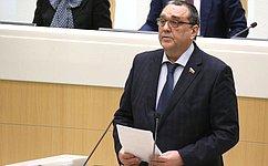 С. Иванов представил информацию освоей работе вкачестве полномочного представителя Совета Федерации вСчетной палате