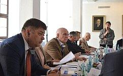 Д. Василенко принял участие взаседании оргкомитета Российско-Германского сырьевого форума