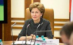 Г.Карелова приняла участие вцеремонии награждения лауреатов Всероссийской общественно-государственной инициативы «Горячее сердце»