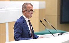 Сенаторы поддержали закон опривлечении инвестиций сиспользованием инвестиционных платформ
