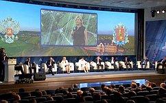 С. Рыбаков принял участие втретьем экономическом форуме «Владимирская область– территориальный центр импортозамещения»
