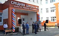 А. Александров принял участие вмероприятиях вКалуге, посвященных Дню знаний