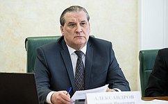 А. Александров рассказал оработе СФ всфере создания концепции уголовной политики вРоссийской Федерации