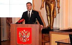 Председатель Комитета СФ помеждународным делам К.Косачев выступил перед офицерами Общевойсковой академии