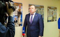 ВСовете Федерации открылась выставка «Крым-Новосибирская область: Люди иФакты»