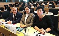 Делегация Совета Федерации приняла участие вработе форума «Северного измерения»